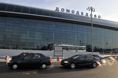 Такси в Домодедово