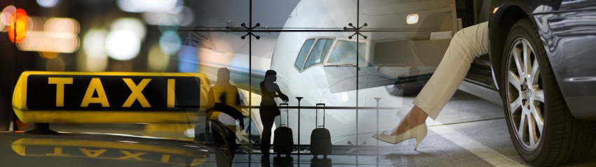 такси между аэропортами